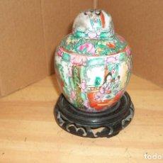 Antigüedades: ANTIGUO POTE O TIBOR CHINO CON PEANA. Lote 76186799