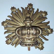 Antigüedades: ANTIGUA CORONA. MADERA TALLADA. PAN DE ORO.BARROCO. ESPAÑA. SIGLO VIII.. Lote 76248839