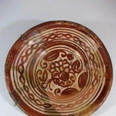 Antigüedades: MAGNIFICO ANTIGUO PLATO TIPO LEBRILLO DE REFLEJOS DE MANISES. Lote 76539451