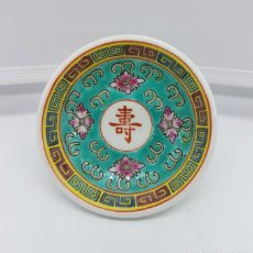 Antigüedades: CUENCO O POCILLO ANTIGUO EN PORCELANA CHINA ( ZHONGGUO JINGDEZHEN CHINA JINGDEZHEN ) .. Lote 76758407