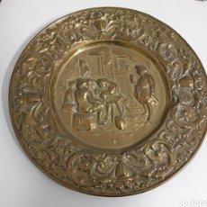 Antigüedades: PLATO. Lote 76806825
