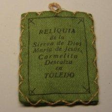 Antigüedades: RELICARIO CARMELITA DE SANTA MARIA DE JESÚS. TOLEDO.. Lote 105318336