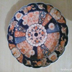 Antigüedades: PLATO IMARI S.XIX. Lote 77100389