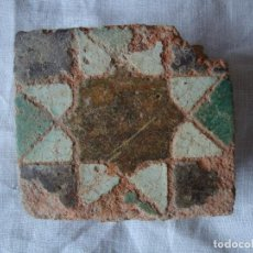 Antigüedades: AZULEJO MUDEJAR SIGLO XV. Lote 77100717