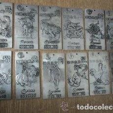 Antigüedades: 12 LINGOTES ANTIGUOS DEL HOROSCOPO O ZODIACO REALIZADOS EN PLATA TIBETANA PESO 1560 GRAMOS. Lote 166400665