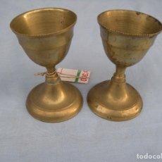 Antigüedades: HUEVERA DE BRONCE, LOTE DE DOS.. Lote 77374137
