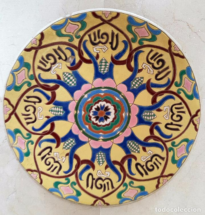ESPECTACULAR PLATO EN CUERDA SECA DE GRAN TAMAÑO EN CERAMICA DE TRIANA,(SEVILLA),S. XIX (Antigüedades - Porcelanas y Cerámicas - Triana)