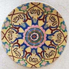 Antigüedades - ESPECTACULAR PLATO EN CUERDA SECA DE GRAN TAMAÑO EN CERAMICA DE TRIANA,(SEVILLA),S. XIX - 77457721