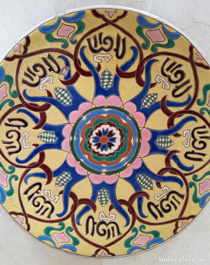 Antigüedades: ESPECTACULAR PLATO EN CUERDA SECA DE GRAN TAMAÑO EN CERAMICA DE TRIANA,(SEVILLA),S. XIX - Foto 3 - 77457721
