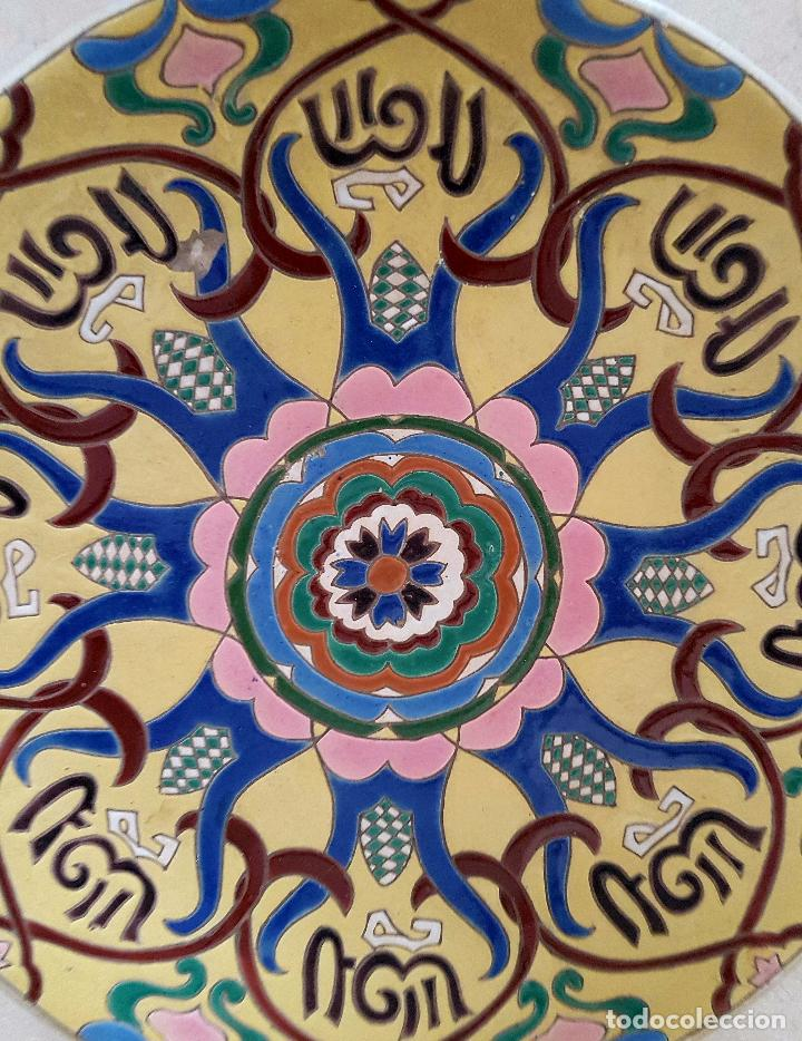 Antigüedades: ESPECTACULAR PLATO EN CUERDA SECA DE GRAN TAMAÑO EN CERAMICA DE TRIANA,(SEVILLA),S. XIX - Foto 4 - 77457721