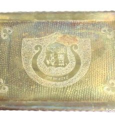 Antigüedades: ZAZPIAK BAT - BANDEJA DE COBRE FINALES SIGLO XVIII PRINCIPIO XIX. Lote 77970177