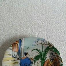 Antigüedades: PLATO ORIENTAL PINTADO A MANO SELLADO ESCENA GUERRERO. Lote 78042789