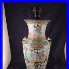 Antigüedades: MAGNIFICO JARRON LAMPARA PORCELANA CANTON SIGLO XVIII. Lote 78185489