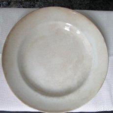 Antigüedades: PLATO PICKMAN & CÍA, SEVILLA, CHINA OPACA MEDALLA ORO. 1892-1898. Lote 78350073
