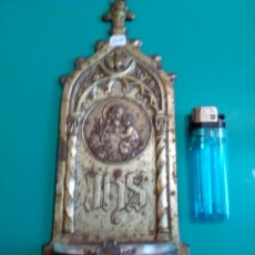Antigüedades: ANTIGUA BENDITERA DE SAN JOSE, J.H.S. Lote 78355781