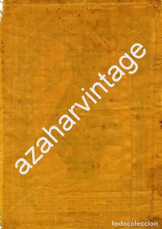 Antigüedades: PRADILLO DE CAMEROS, LA RIOJA, 1779, CARTEL EN SEDA DE NUESTRA SEÑORA DEL VILLAR, 170X240MM - Foto 2 - 78522205