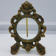 Antigüedades - Elegante marco antiguo en bronce de estilo rococó - 79025297