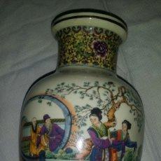 Antigüedades: JARRÓN CHINO CON BONITOS DIBUJOS DE PORCELANA CHINA.. Lote 79077158