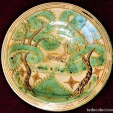 Antigüedades: PLATO DE DECORACIÓN ZOOMÓRFICA. CERÁMICA ESMALTADA. CATALUNYA. ESPAÑA. XIX. Lote 79135537
