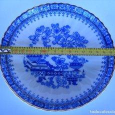 Antigüedades: PLATO PORCELANA AZUL SANTA CLARA 17CM. NUEVO CON FILETE DE ORO PERFECTO Y NÍTIDO.. Lote 79180049