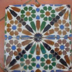Antigüedades: PAREJA DE AZULEJOS DE TRIANA. Lote 79665289