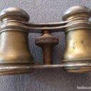 Antigüedades: ANTIGUOS BINOCULARES. Lote 79864041