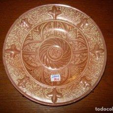 Antigüedades: PLATO MANISES DE REFLEJOS METALICOS. Lote 80130585