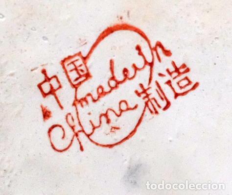 Antigüedades: IMPORTANTE JARRON DE MANUFACTURA CHINA. PRINCIPIOS DEL SIGLO XX - Foto 16 - 80174609