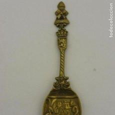 Antigüedades: CUCHARA DE 34,5CM DE BRONCE MACIZO VOLENDAM HOLLAND MOTIVO COMIDA CON GENTE SOBRE RELIEVE F475. Lote 80430861