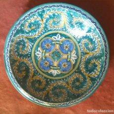 Antigüedades: PLATO ANDALUCI . Lote 80503049
