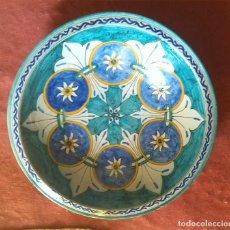 Antigüedades: PLATO ANDALUCI. Lote 80503681
