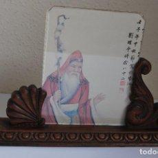 Antigüedades: PORTAFOTOS ART DECO - AÑOS 30 - MARCO PARA FOTOGRAFÍAS - MADERA. Lote 80553030