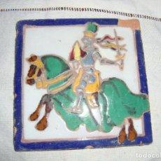 Antigüedades: AZULEJO HERALDICO RAMOS REJANO. Lote 80783706