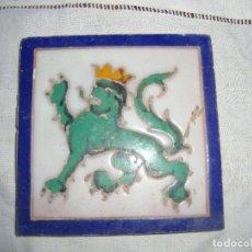 Antigüedades: AZULEJO HERALDICO RAMOS REJANO. Lote 80783838