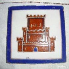 Antigüedades: AZULEJO HERALDICO RAMOS REJANO. Lote 80784218