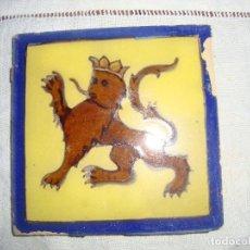 Antigüedades: AZULEJO HERALDICO RAMOS REJANO. Lote 80784594