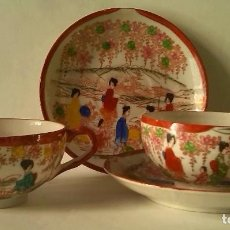 Antigüedades: DELICADAS TAZAS CHINAS . Lote 80891983