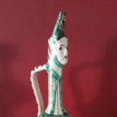 Antigüedades: ANTIGUA JARRA ESCULTURA CERÁMICA TERUEL PUNTER MUY RARA AÑOS 60. Lote 81017503