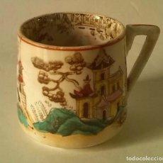 Antigüedades: TAZITA ORIENTAL. Lote 81039124