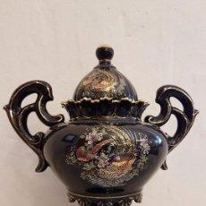 Antigüedades: JARRÓN DE PORCELANA. Lote 81053416