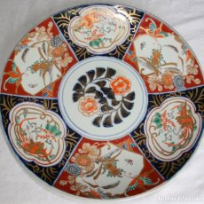 Antigüedades: ANTIGUO PLATO DE PORCELANA IMARI FINALES SIGLO XIX. Lote 81113392