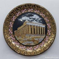 Antigüedades: PLATO ANTIGUO EN PORCELANA GRIEGA PINTADO EN ORO DE 24K MOTIVO DEL PARTHENON.. Lote 81126084
