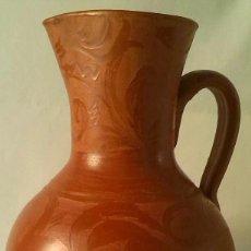 Antigüedades: JARRA ESTREMEÑA . Lote 81201428