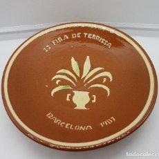Antigüedades: PLATO ANTIGUO DE LA II FIRA DE TARRISSA DE BARCELONA DE 1987 HECHO EN BARRO.. Lote 81586072