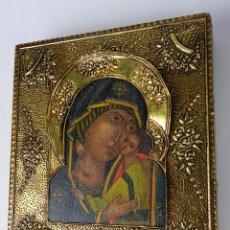 Antigüedades: ICONO RUSO, MIDE 18,5 X 16 CMS. TAL COMO PUEDE VERSE EN LAS FOTOGRAFIAS PUESTAS, . Lote 81638820