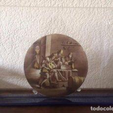 Antigüedades: VIDRIERA. Lote 81983356