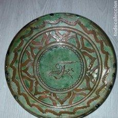 Antigüedades: PLATO CERAMICA VERDE DE TITO UBEDA - DE 30 CM DE DIÁMETRO.. Lote 82004155