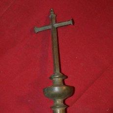 Antigüedades: CRUZ PROCESIONAL. BRONCE. S XVIII.. Lote 82121504