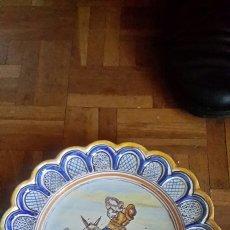 Antigüedades: CERAMICA ANTIGUA DE TALAVERA . Lote 82157651