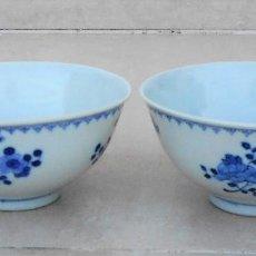 Antigüedades: UN PAR [2] CUENCOS CHINA SIGLO XIX-XX. Lote 82343348